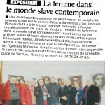 Ancien Musée de Peinture - Grenoble 2009