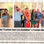 Ancien Musée de Peinture - Grenoble 2017