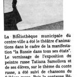 Bibliothèque Centre Ville Grenoble - 2002